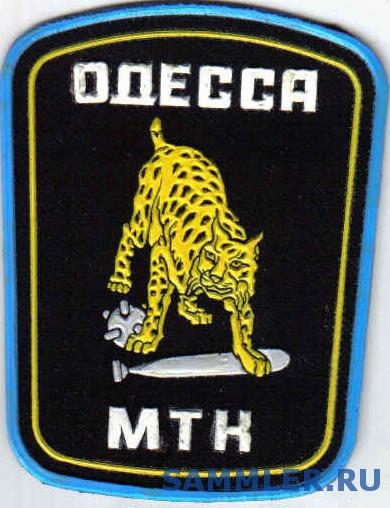 ЗСУ_ВМС_БО_Одесса_МТК_.jpg