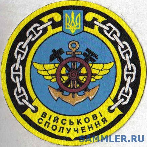 ЗСУ_ВМС_3кр_ВОСО_.jpg