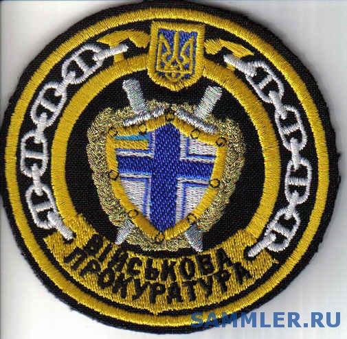 ЗСУ_ВМС_3кр_ВПрок_.jpg