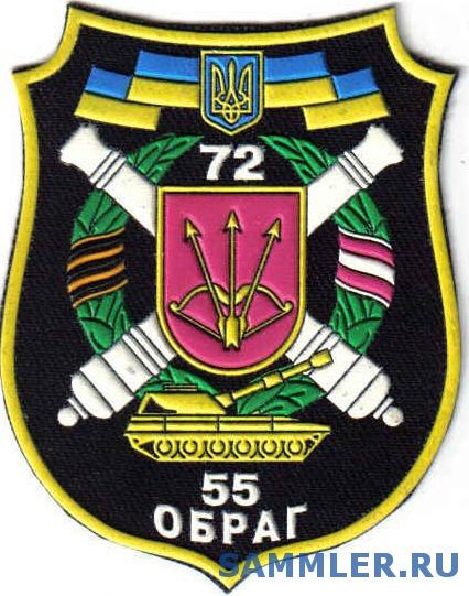 ЗСУ_72_мбр_55_обраг1_.jpg