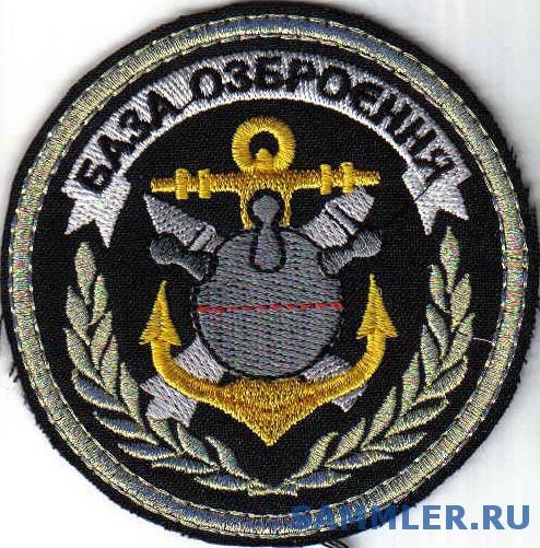 ЗСУ_ВМС_БВ_.jpg