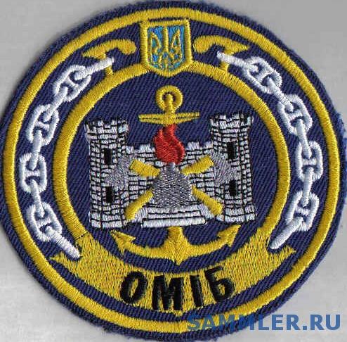 ЗСУ_ВМС_омиб_1_.jpg