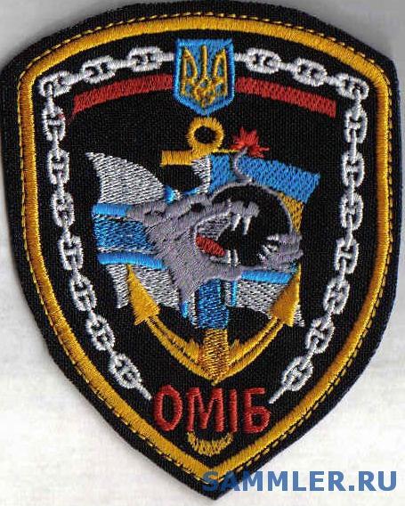 ЗСУ_ВМС_омиб_2_.jpg