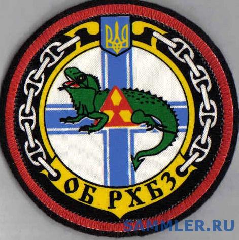 ЗСУ_ВМС_об_РХБЗ_.jpg