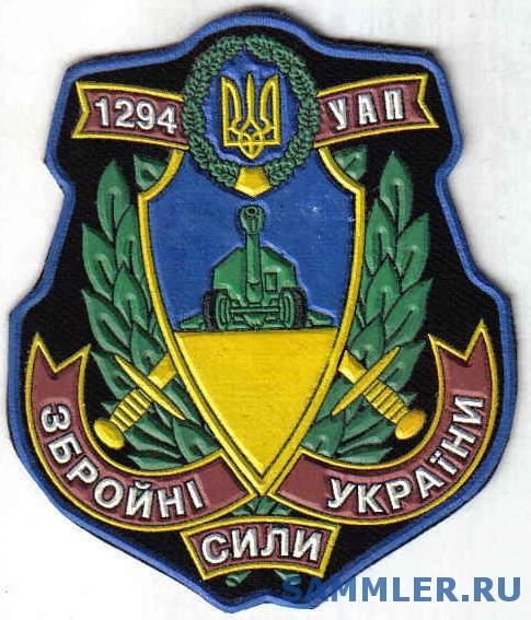 ЗСУ_119_гв_ОУЦ_1294_уап.jpg