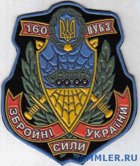ЗСУ_119_гв_ОУЦ_160_оубс.jpg