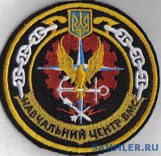 ЗСУ_ВМС_УЦ_.jpg