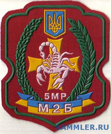 ЗСУ_62_мбр_2_мб_5_мр.jpg