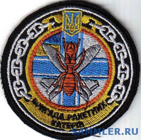 ЗСУ_ВМС_БРРКА2_.jpg