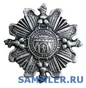 Odznaka_Honorowa_ORLETA.jpg