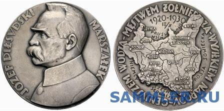 Poland_Medal_1930_Pilsudski.jpg