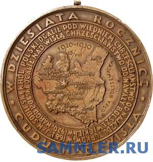 Poland_Medal_1930_Pius_Rev.jpg