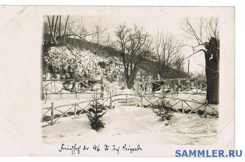 cemetery_IR_96_i_Kalucz.jpg