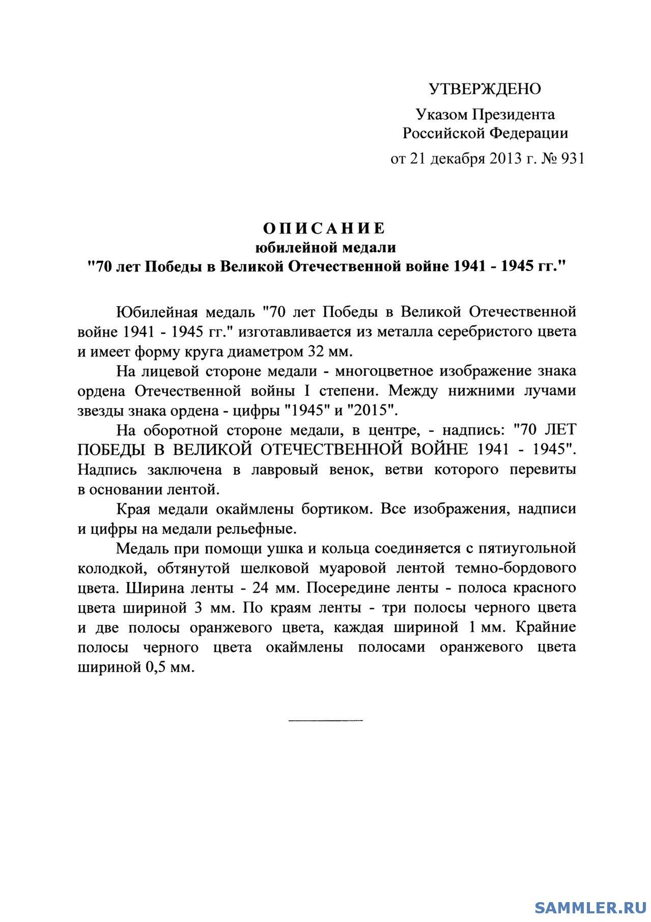 Page_6.jpg
