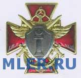 юридическая_служба_ВС_РФ.jpg
