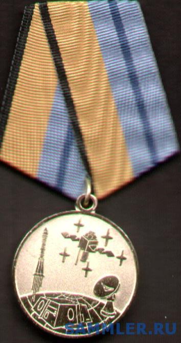 Медаль_КВ.jpg