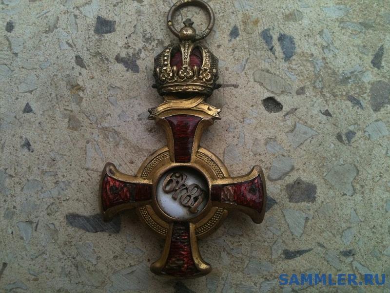 kiryat_shmone_002.JPG
