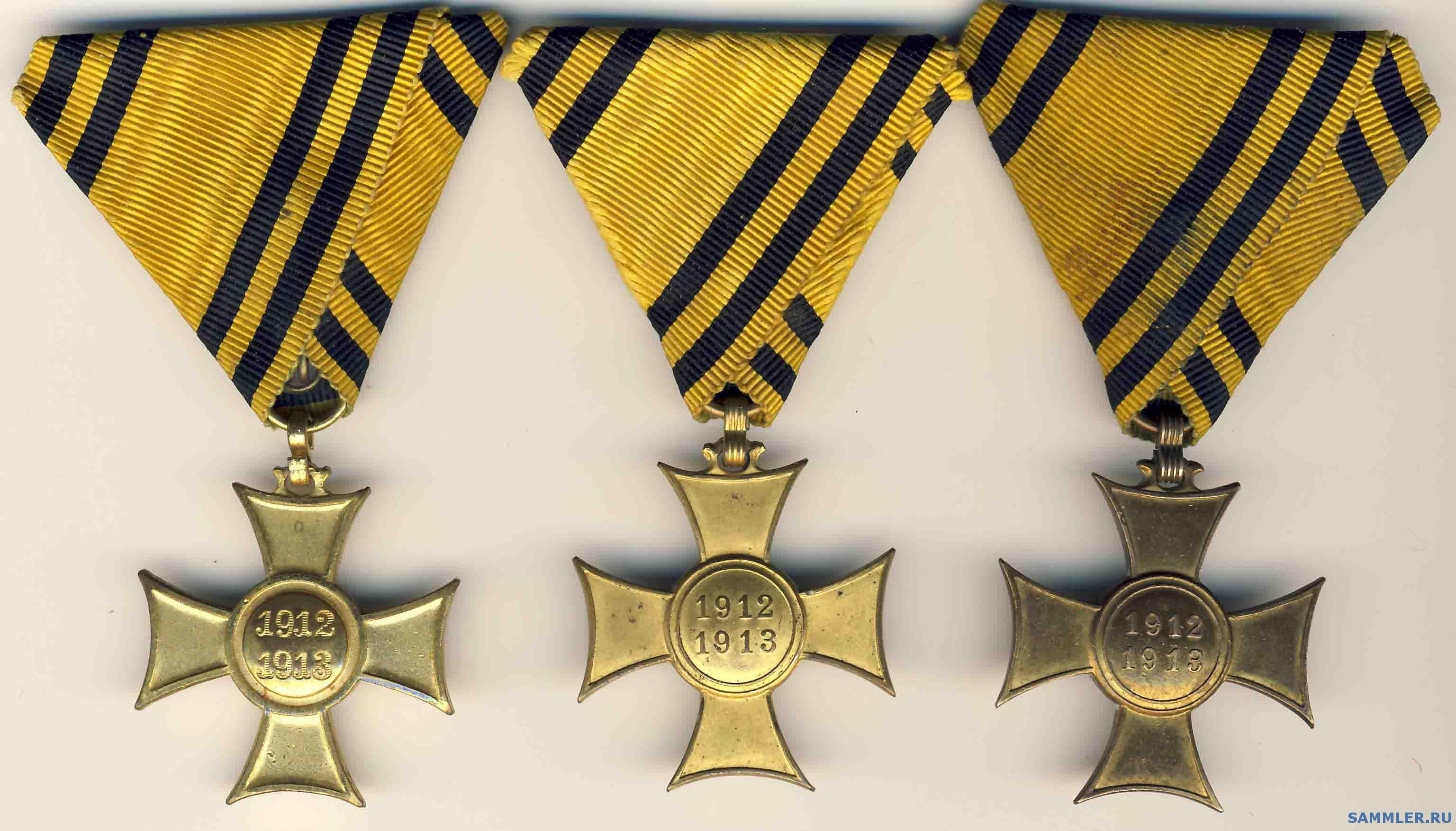 Награды австро венгерской империи кляссер для марок prinz imperial