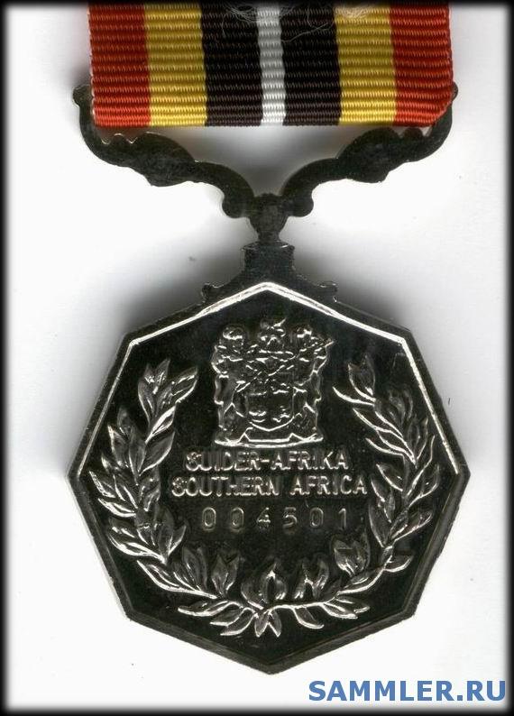 SA__Southern_Africa_Medal__1989___004501_rev.jpg