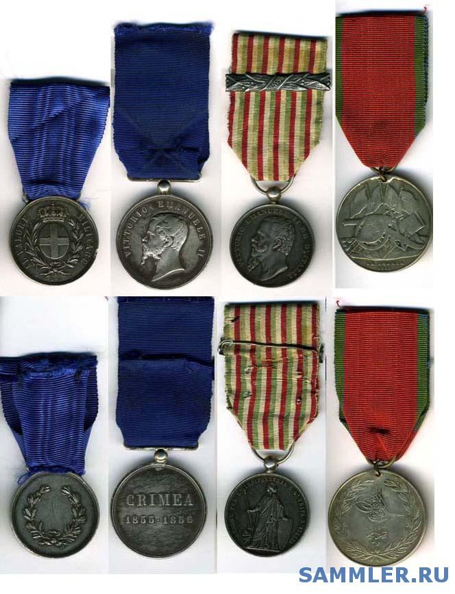 medal_1_2.jpg