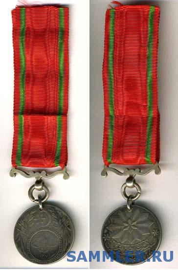 medal_3_2.jpg