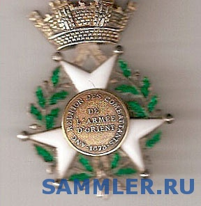 Medal_3.jpg