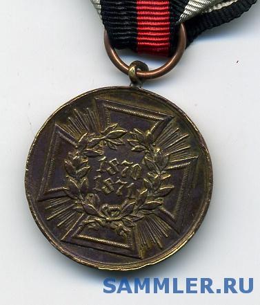 1870_1871.jpg