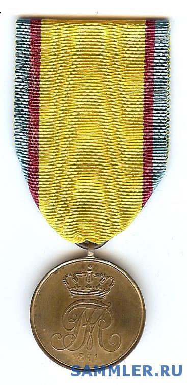 2010_44_Meck_Schwerin_medal_Avs.jpg