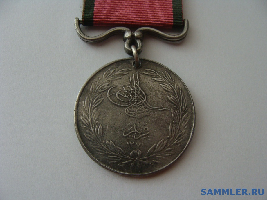 Turkey_Crimean_medal_1855_aver1.jpg