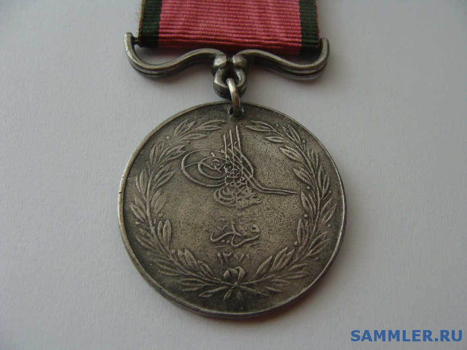 Turkey_Crimean_medal_1855_aver2.jpg