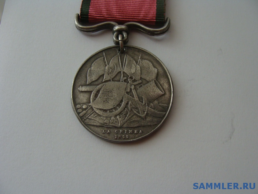 Turkey_Crimean_medal_1855_rever2.jpg