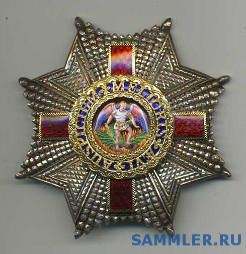 Most_Distinguished_Order_St.Michael___St.George_Star.jpg