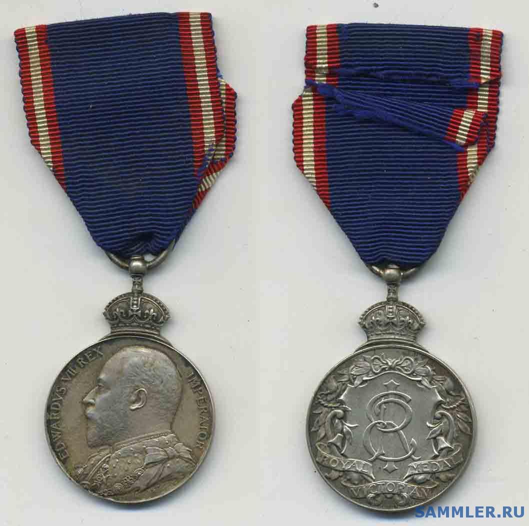 Victorian_Order_Medal.jpg