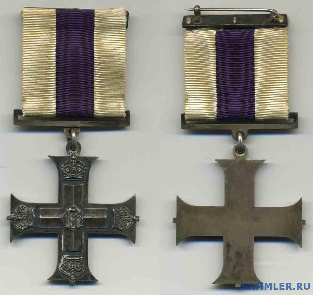 Military_Cross__G_V_.jpg