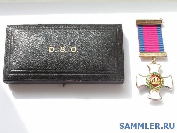 D.S.O._PICT0018.JPG