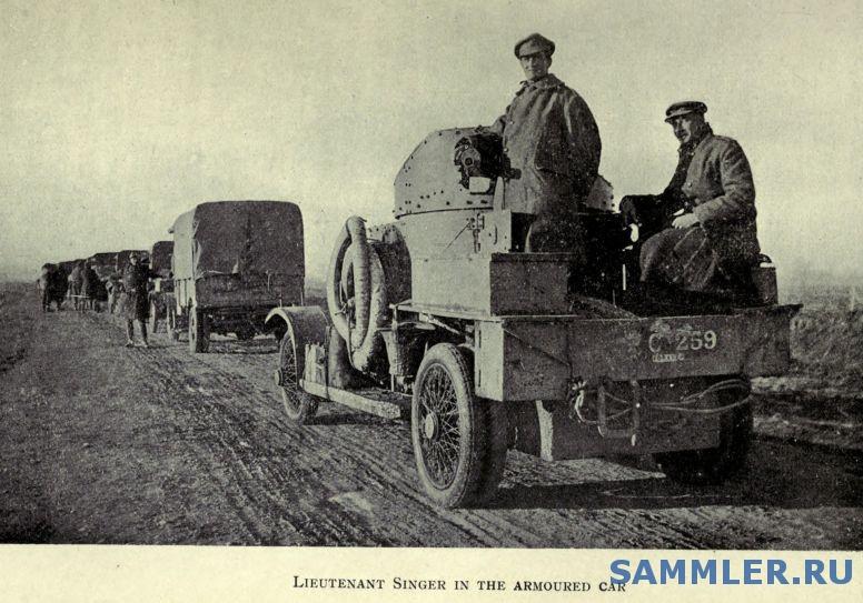 Lanchester_Armoured_Car__GB__No_C259.jpg