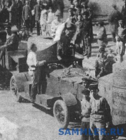 Rolls_Royce_40_50_Armoured_Car_1920_1a.jpg