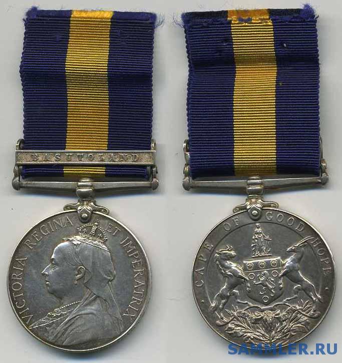 Cape_Good_Hope_Medal.jpg