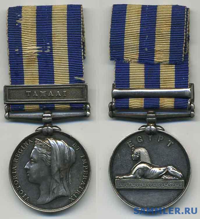 Egypt_1892__Medal.jpg