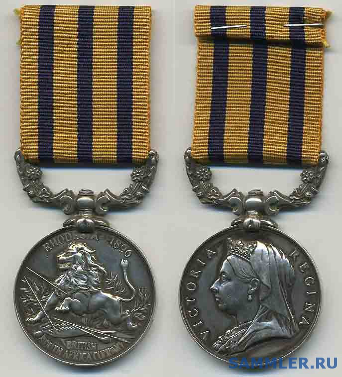 British_South_Africa_Company__s_Medal.jpg