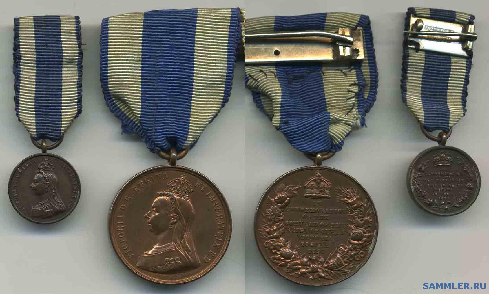 Jubilee_Medal_1897_.jpg