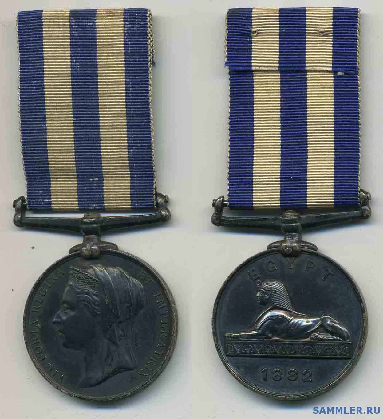 Egypt_Medal_1882.jpg