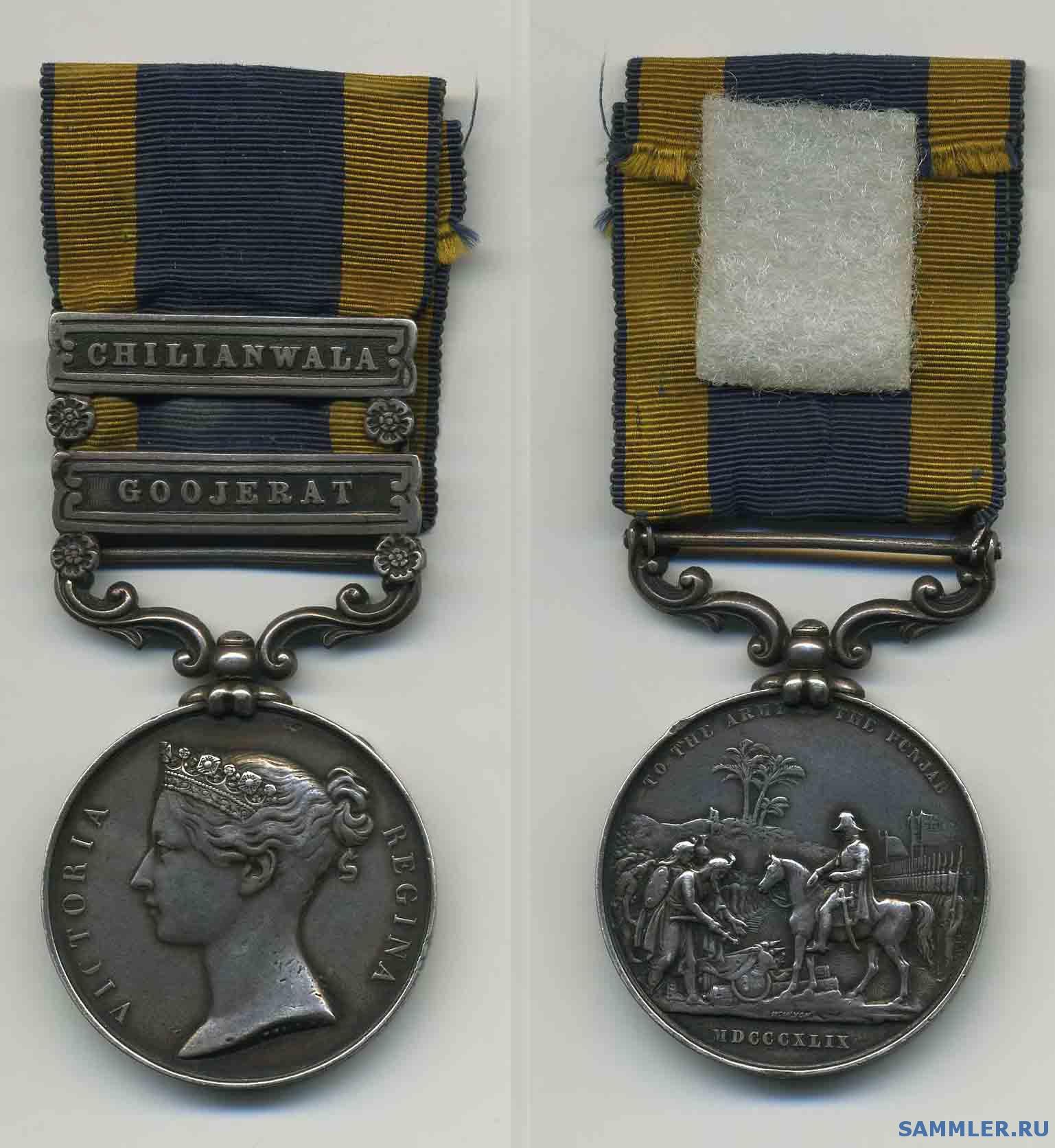 Punjab_Medal.jpg