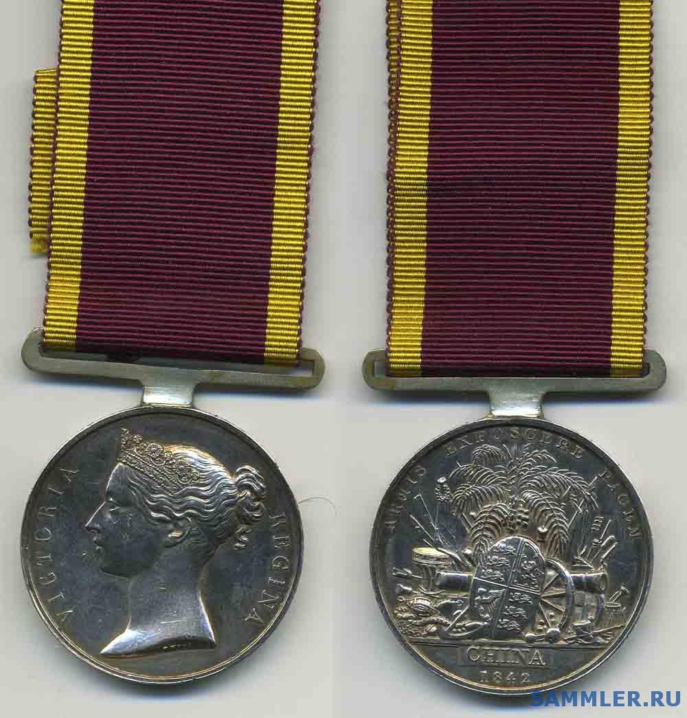 China_War_1842_Medal.jpg