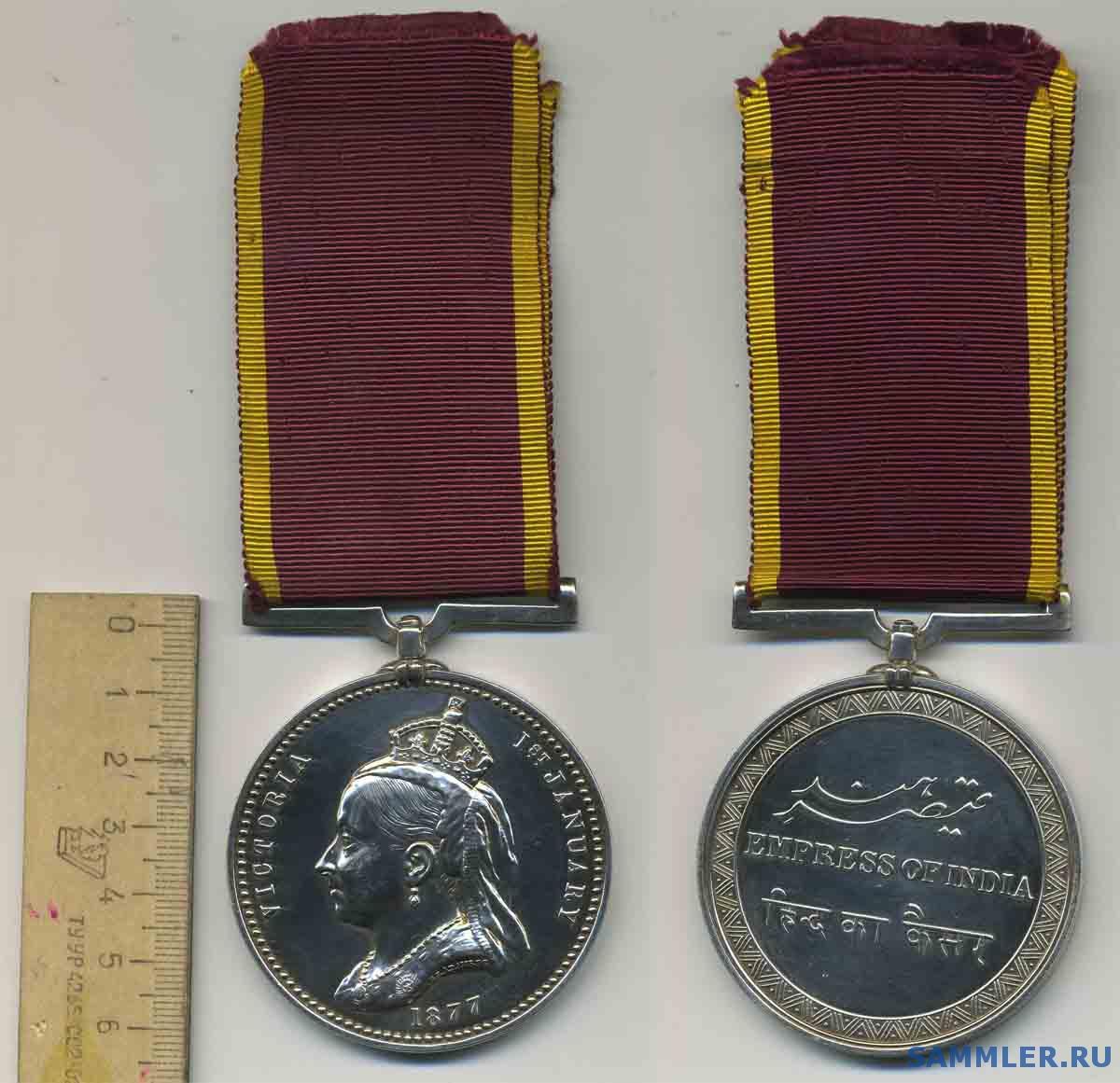 Empress_of_India_Medal_1877.jpg