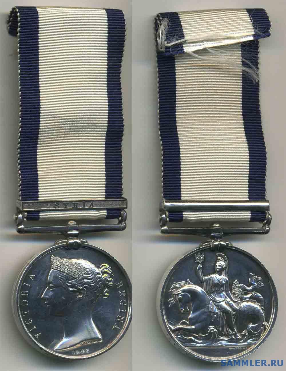 Naval_General_Service_Medal_1793_1840.jpg