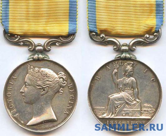 Baltic_Medal_Roll_1854_1855..jpg