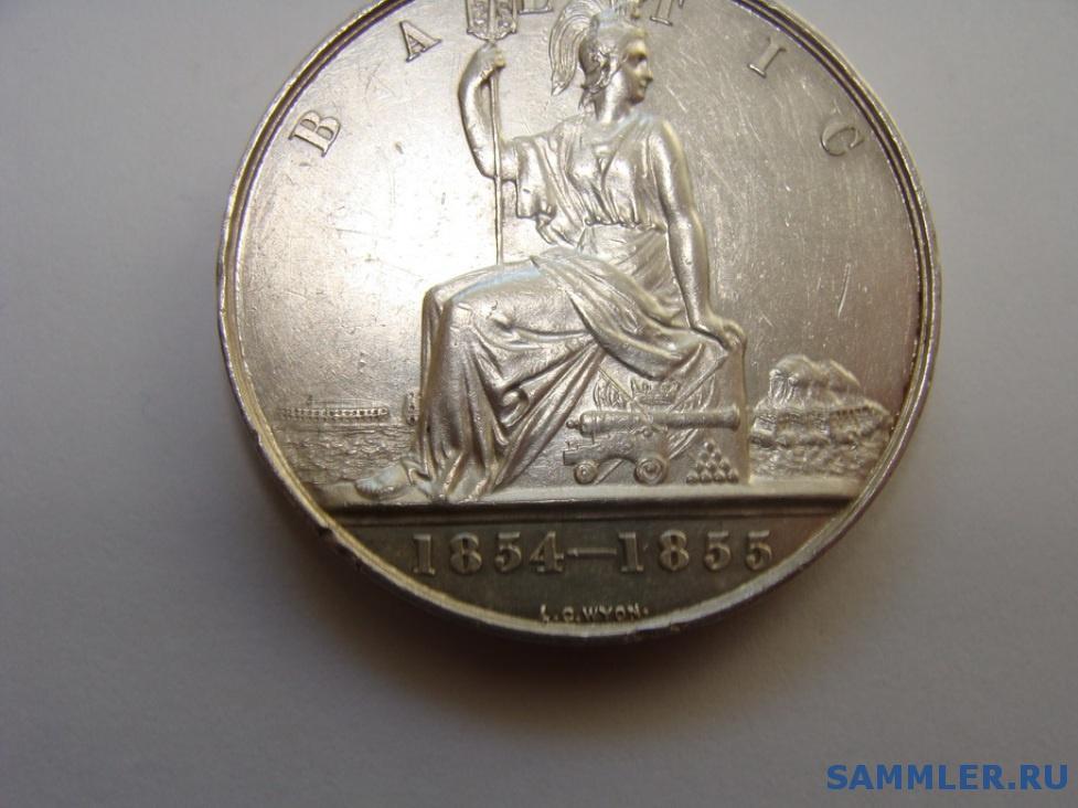 Medaille_Baltique_orig__big3_rever.JPG