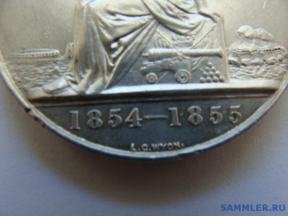 Medaille_Baltique_orig__big4_rev.JPG