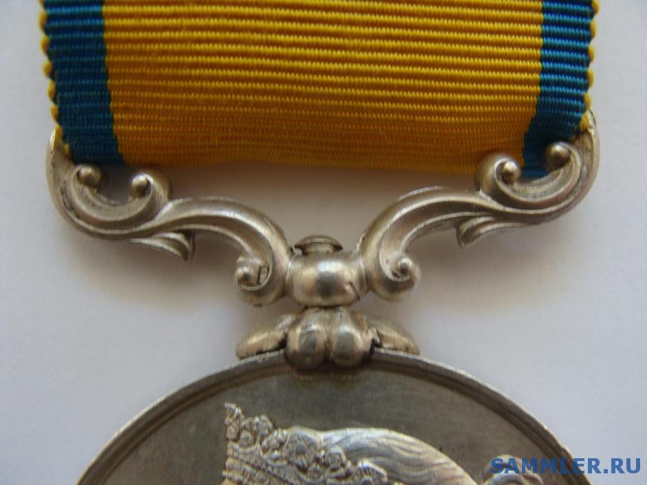 Medaille_Baltique_orig_suspender.JPG